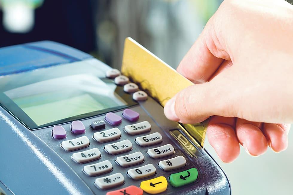 Национальная платежная система будет называться